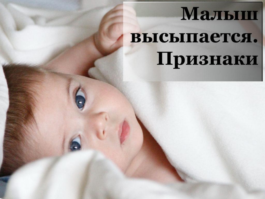 Симпатичный малыш